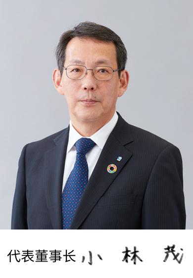 NGK代表董事社长